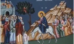 Торжественный-вход-Господень-в-Иерусалим