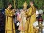 Архиерейская служба в день памяти Равноапостольного князя Владимира