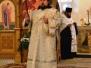 Архиерейская служба в Неделю 30-ю по Пятидесятнице, по Рождестве Христовом