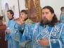 Божественная Литургия в день Престольного праздника