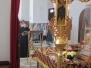 Божественная Литургия в Неделю 10-ю по Пятидесятнице, святого мученика Иоанна Воина