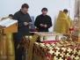Божественная Литургия в Неделю 15-ю по Пятидесятнице, священномученика Анфима и иже с ним мучеников Никомидийских