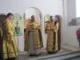 Божественная Литургия в Неделю 18-ю по Пятидесятнице, первомученицы равноапостольной Феклы