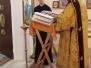 Божественная Литургия в Неделю 25-ю по Пятидесятнице, свт.Иоанна Милостивого