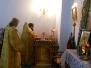 Божественная Литургия в Неделю 29-ю по Пятидесятнице, святителя Иоасафа Белгородского