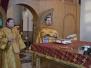 Божественная Литургия в Неделю 33-ю по Пятидесятнице, поклонение честным веригам святого апостола Петра