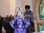 Божественная Литургия в Неделю 4-ю Великого Поста, преподобного Иоанна Лествичника