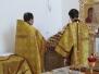 Божественная Литургия в Неделю 6-ю по Пятидесятнице, Ахтырской иконы Божией Матери