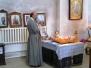 Божественная Литургия в Неделю 7-ю по Пасхе, отцев I Вселенского собора