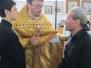 Божественная Литургия в Неделю 7-ю по Пятидесятнице, священномученика Панкратия, епископа Тавроменийского