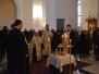 Всенощное бдение в канун праздника Крещения Господня