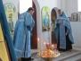Всенощное бдение в канун праздника Покрова Пресвятой Владычицы нашей Богородицы и Приснодевы Марии