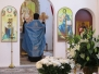 Всенощное бдение в канун Успения Пресвятой Владычицы нашей Богородицы и Приснодевы Марии