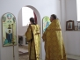 Всенощное бдение в Неделю 10-ю по Пятидесятнице, святого мученика Иоанна Воина
