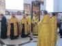 Всенощное бдение в Неделю 15-ю по Пятидесятнице