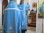 Всенощное бдение в Неделю 16-ю по Пятидесятнице, перед Воздвижением