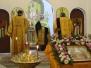 Всенощное бдение в Неделю 21-ю по Пятидесятнице, святителя Афанасия Исповедника, епископа Ковровского