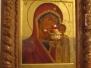 Всенощное бдение в Неделю 22-ю по Пятидесятнице, празднование Казанской иконы Божией Матери