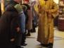 Всенощное бдение в Неделю 24-ю по Пятидесятнице, святителя Тихона, патриарха Московского и всея Руси