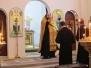 Всенощное бдение в Неделю 25-ю по Пятидесятнице, свт.Иоанна Милостивого