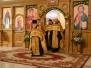 Всенощное бдение в Неделю 31-ю по Пятидесятнице, Преставление (1833), второе обретение (1991) мощей прп. Серафима, Саровского чудотворца
