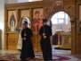 Всенощное бдение в Неделю 32-ю по Пятидесятнице, святителя Филиппа, митрополита Московского