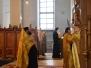 Всенощное бдение в Неделю 37-ю по Пятидесятнице, Новомучеников и Исповедников Российских