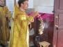 Всенощное бдение в Неделю 7-ю по Пятидесятнице, священномученика Панкратия, епископа Тавроменийского