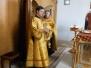 Всенощное бдение в Неделю первую по Пятидесятнице, всех святых